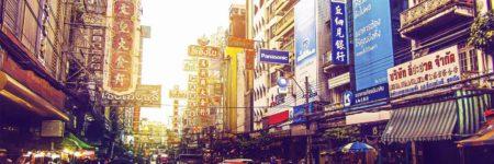 Bangkok 3D(Complimentary City Tour )