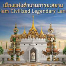 5D4N Bangkok – Pattaya
